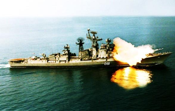 Brahmos Firing from Ship