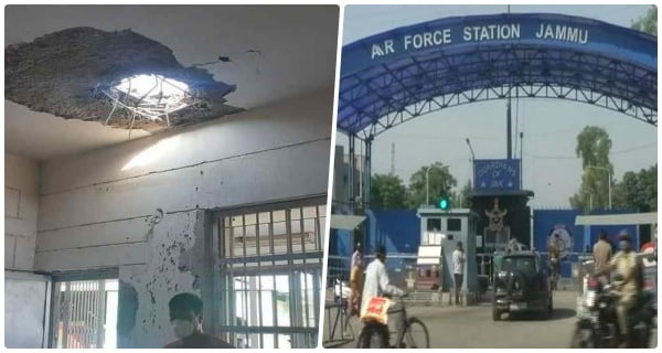 MHA hands over Jammu Air Force Station attack case to NIA