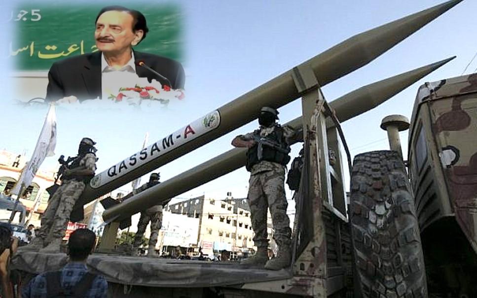 Pakistani Nexus With Hamas : The 'Inside' Story