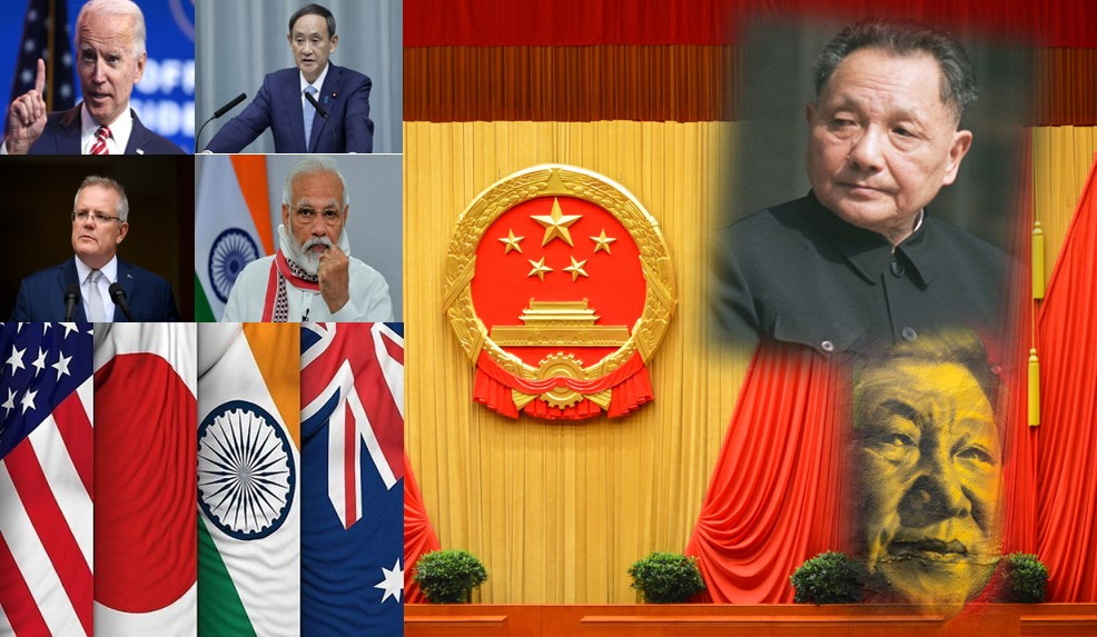 Is Quad Fulfilling Deng Xiaoping's Vision?