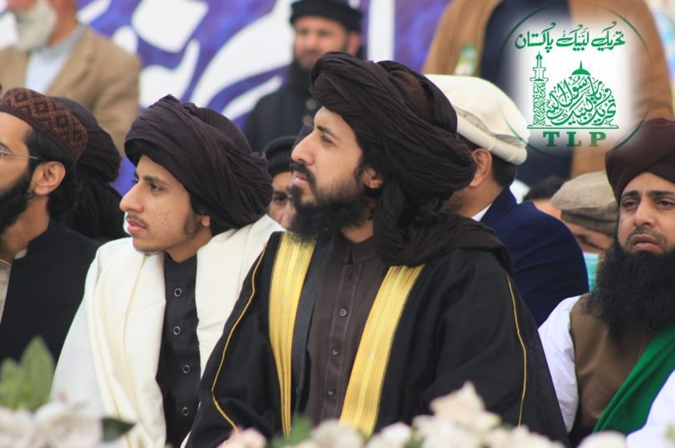 TLP – The New Face of Militancy in Pakistan