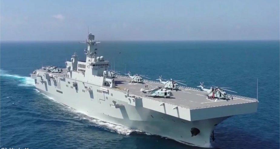 Expansionist China: Upgrading Amphibious Capabilities