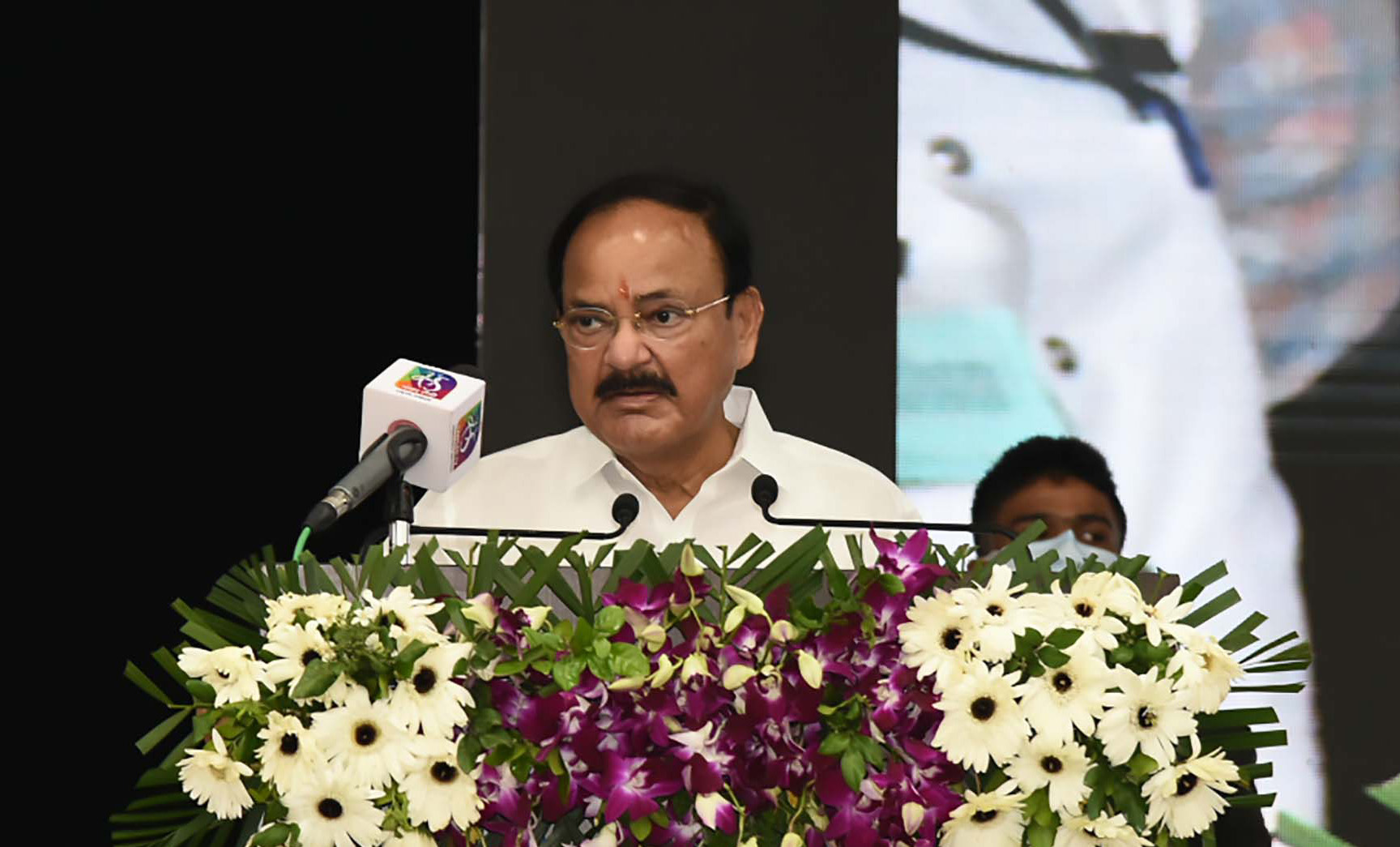 Emerging geopolitical situation in our neighbourhood is likely to pose new challenges to border guarding forces: Vice President Venkaiah Naidu