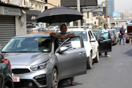 How bad is the crisis in Lebanon