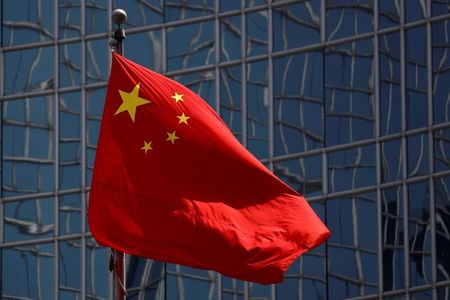 China sees 'Cold War mentality' in U.S., British, Australia pact