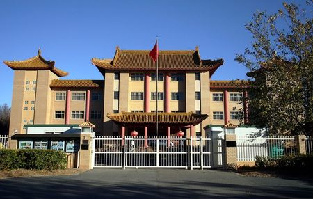 Chinese embassy says opposes US, Australia interference