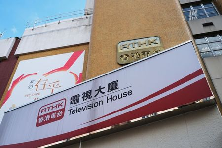 Hong Kong's government broadcaster ordered to support national security mission