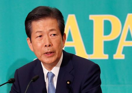 Japanese coalition partner raises doubt about higher defence spending